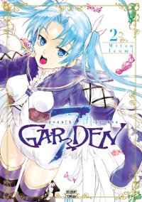 Couverture du manga 7th Garden tome 2