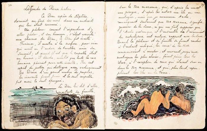 Extrait de Gauguin Ancien Culte mahorie