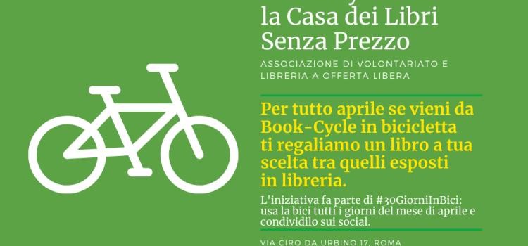 Book-Cycle Roma libreria