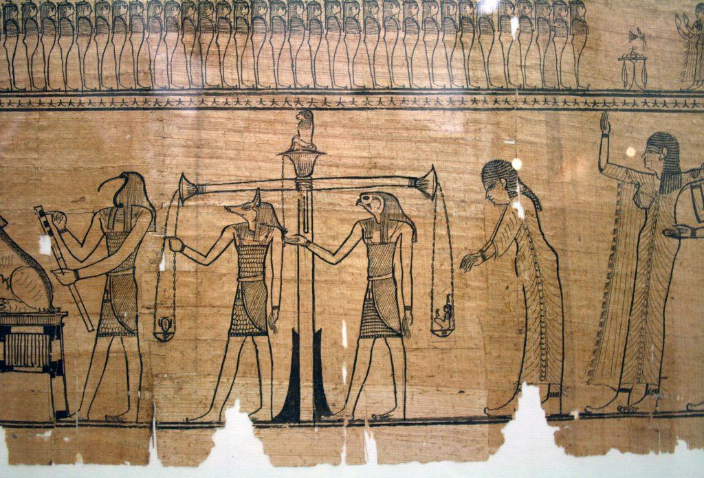 """Detail aus dem Totenbuch des """"(Rinder-)Schreibers"""" Sesostris (15. Jh. v. Chr.)"""