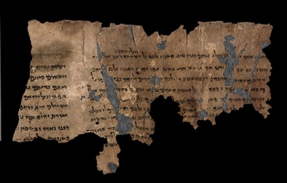 The-Book-Of-Giants-Found-Amid-the-Dead-Sea-Scrolls-and-the-Destruction-Of-the-Nephilim1