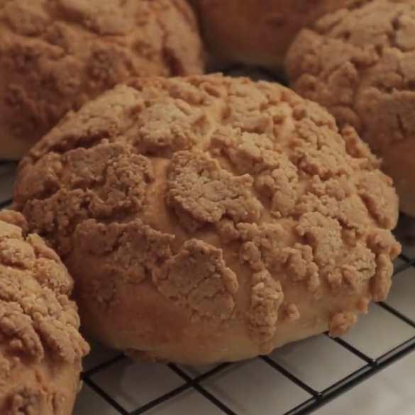 Streusel Bread Recipe