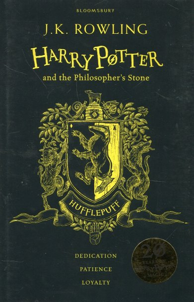 Harry Potter and the Philosopher's Stone (2017). (c) Bloomsbury - Hufflepuff Edition