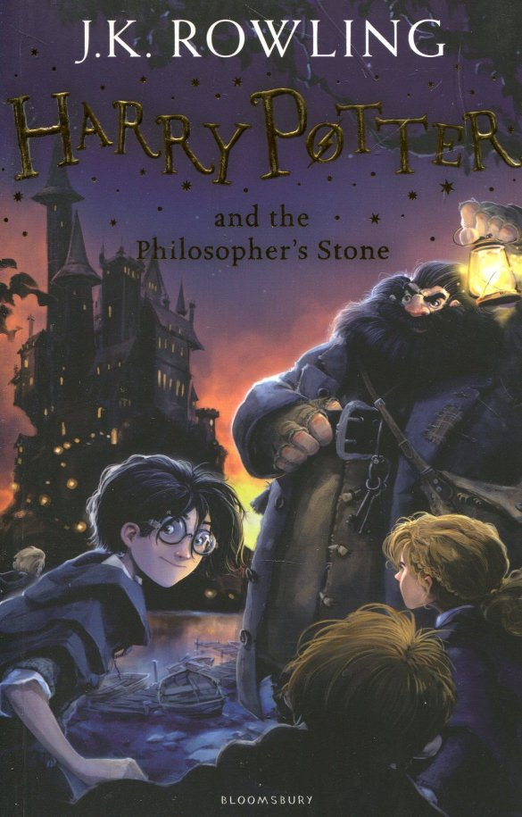 Harry Potter and the Philosopher's Stone (2015). (c) Bloomsbury