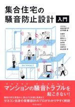 https://i2.wp.com/book.gakugei-pub.co.jp/cgi/share/books/150px/2275.jpg
