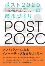 https://i2.wp.com/book.gakugei-pub.co.jp/cgi/share/books/150px/5528.jpg