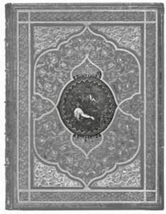 Persian design in bookbinding