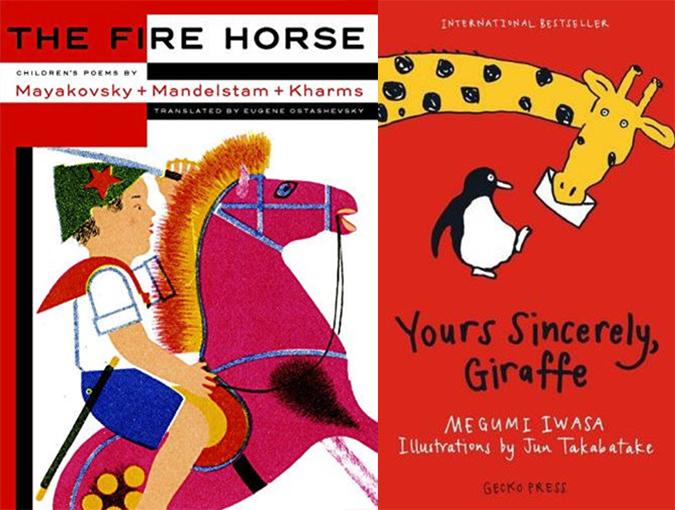 childrens bookshow bookblast review