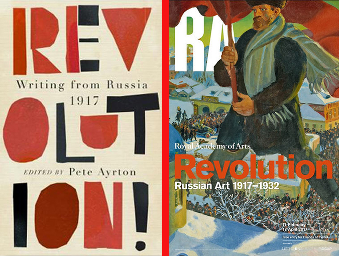 Review | Revolution! Writing from Russia 1917, Pete Ayrton (ed.) | Book of the Week