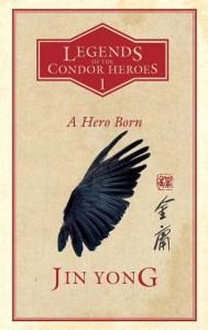 jin yong a hero b orn bookblast diary