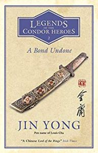 bookblast diary A Bond Undone Legends of the Condor