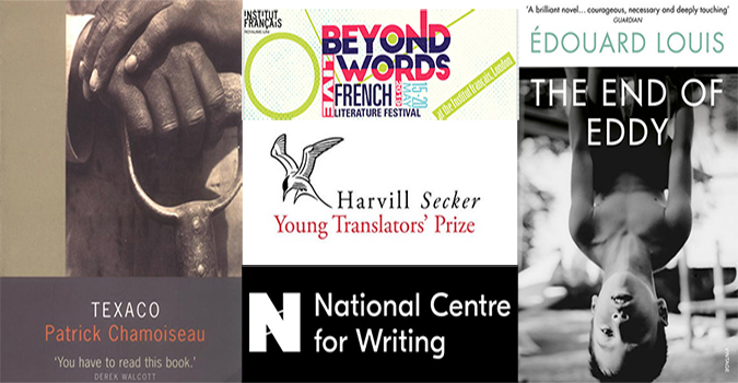 Spotlight | Jonathan Coe, Olivia Rosenthal, Claudia Durastanti & Others | Beyond Words French Literature Festival 2019