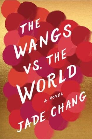 {Interview+Giveaway} #WangsvstheWorld by @theJadeChang @hmhbooks