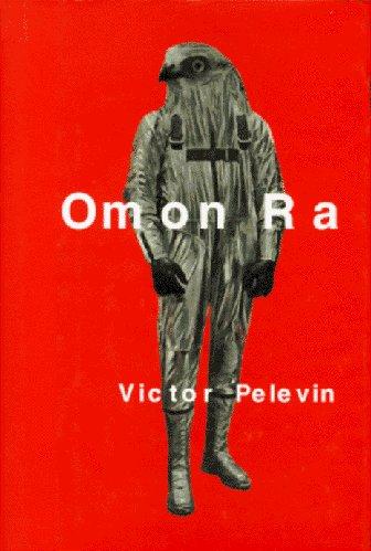 omon_ra.large.jpg