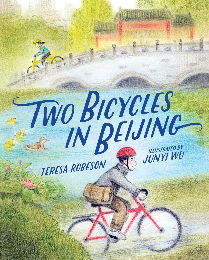 Two Bicycles in Beijing by Teresa Robeson
