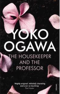 Yoko Ogawa, Japanese literature