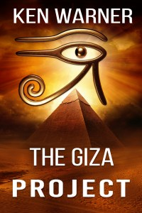 The Giza Project by Ken Warner