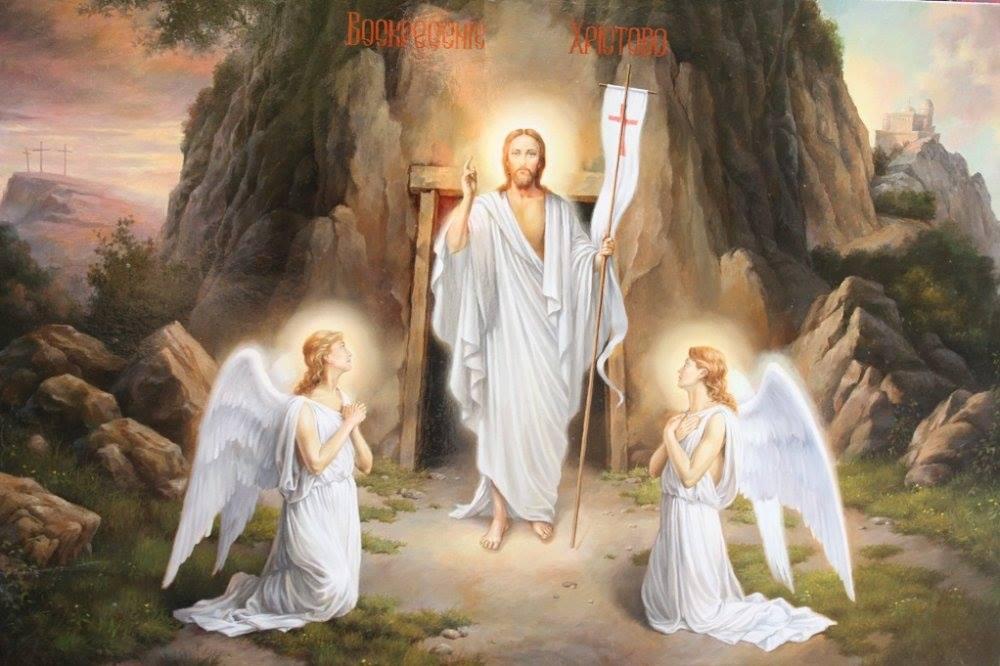 Image result for invierea domnului