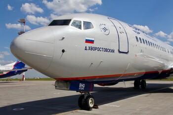 «Аэрофлот» допускает возобновление рейсов за рубеж раньше августа