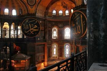 Эксперты рассказали о правилах посещения Айя-Софии в Стамбуле