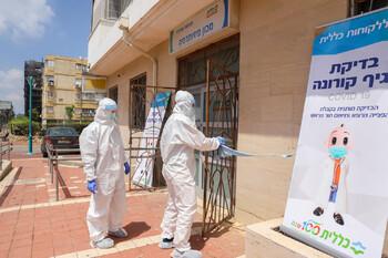 Составлен рейтинг безопасности стран при пандемии