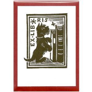 Exlibris met hond