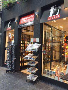 Breda Libris Buitelaar