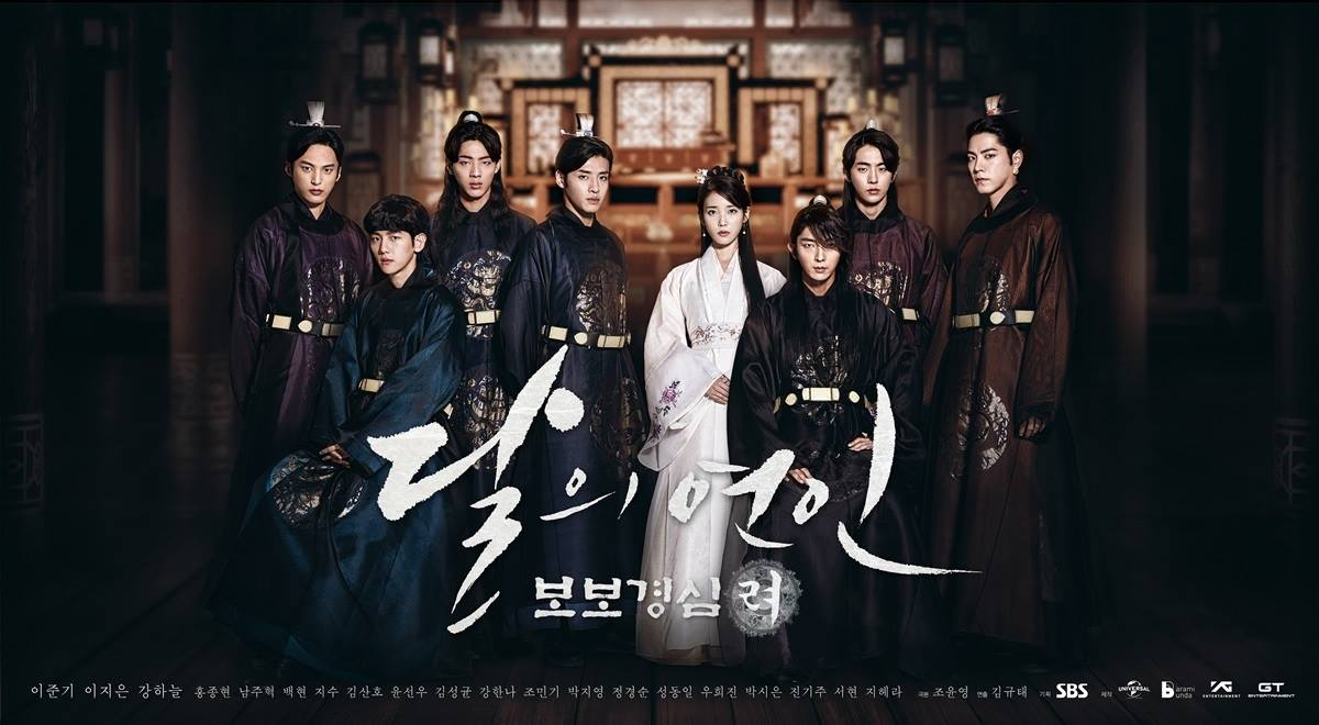 Moon_Lovers-_Scarlet_Heart_Ryeo-p1