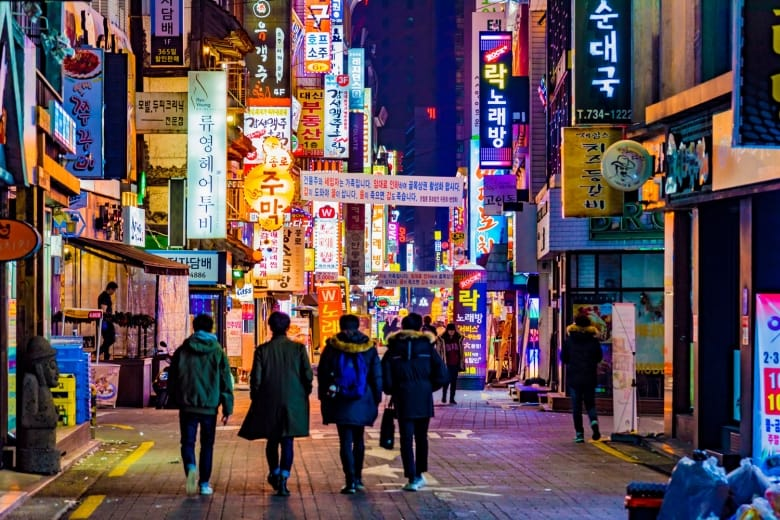 night-street-seoul-south-korea-shutterstock_578475466-780x520.jpg