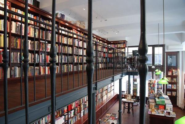 atlantisz konyvsziget bookshop budapest