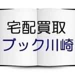bookkawasaki