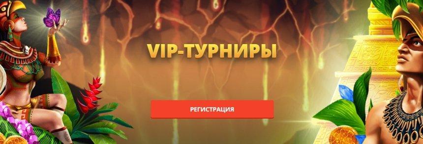 Турниры в Netgame Casino
