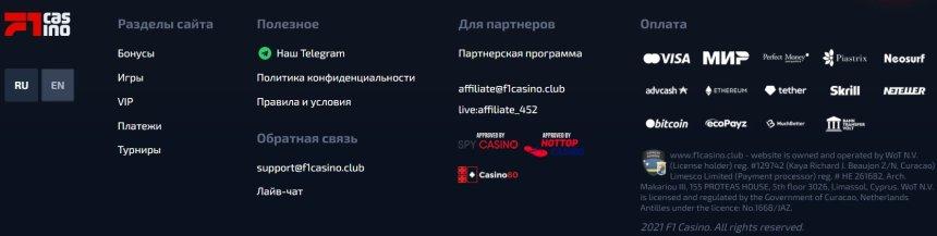 Интерфейс F1 Casino
