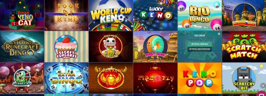 Лотерейные игры в казино Vbet