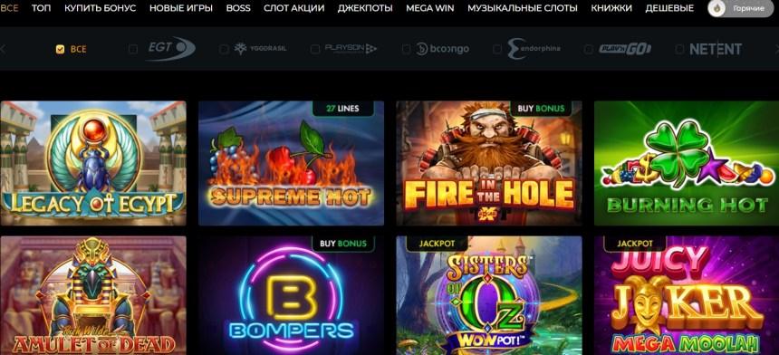 Слоты в казино PokerMatch