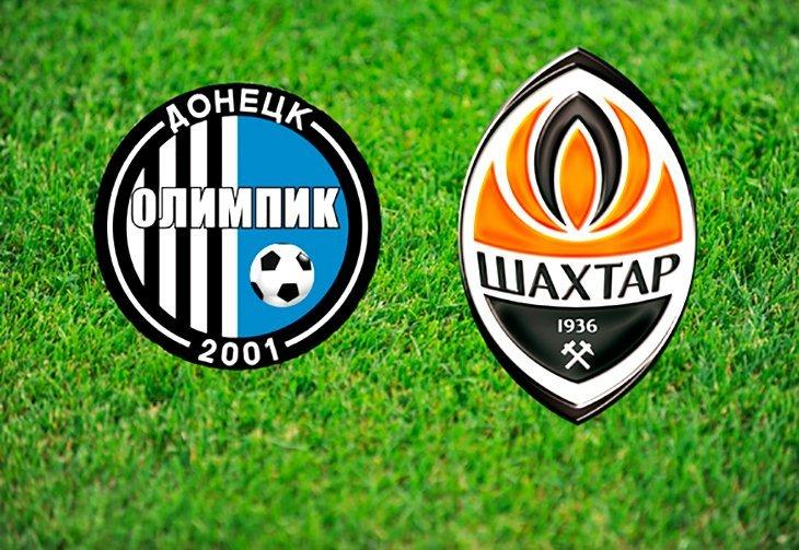 """Донецкий """"Олимпик"""" не смущает начатое в отношении команды расследование"""