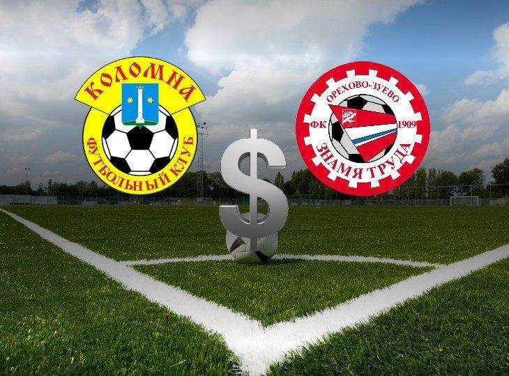 Товарищеский матч клубов из второго дивизиона вызвал повышенный интерес у игроков на бирже ставок