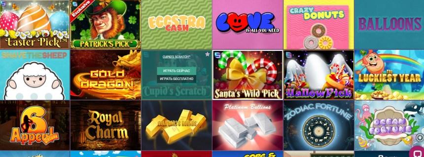 Скретч-игры в казино Vbet