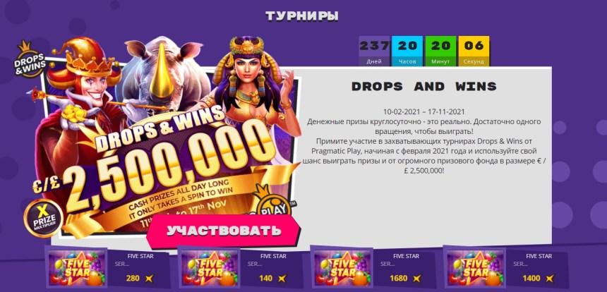 Турниры в казино Explozino
