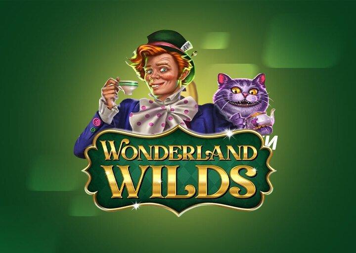 Wonderland Wilds – свежий релиз от Stakelogic