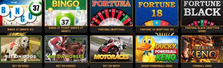 Лотереи в казино Jumbo Casino