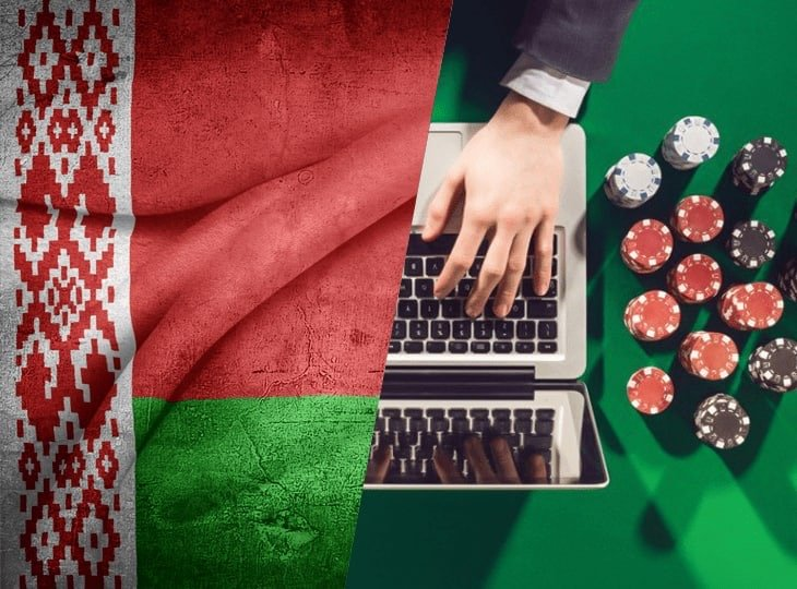 В Беларуси имеют право на легальную работу лишь два онлайн-казино