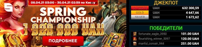 Турниры в казино Goxbet