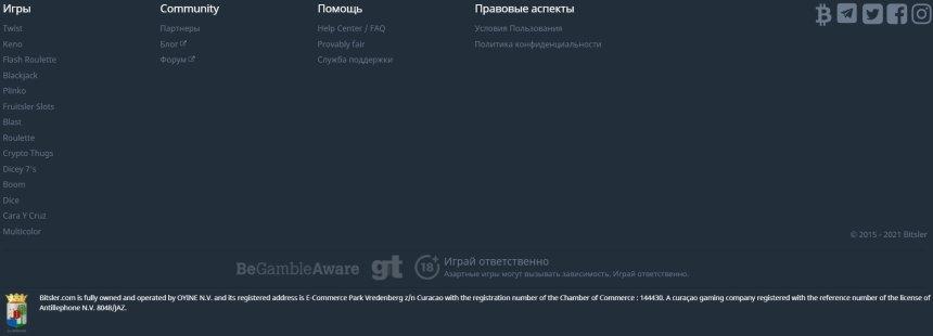 Интерфейс казино Bitsler