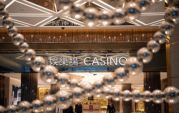 казино Melco Resorts