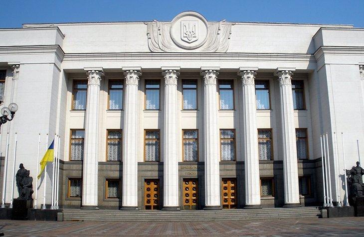 В новому бюджеті України закладені доходи від грального бізнесу, який ще не легалізовано