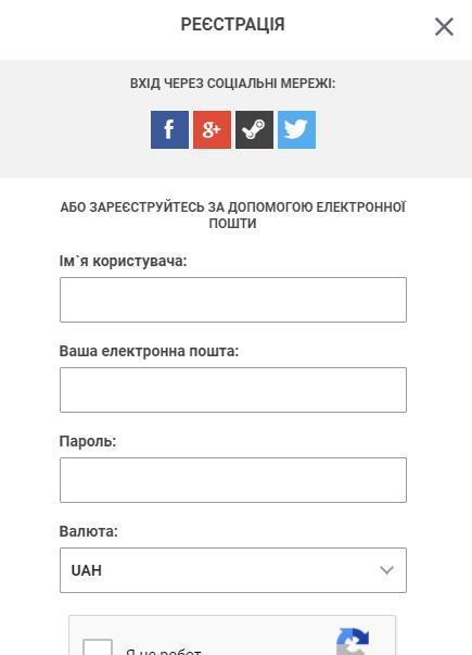 registration ggbet