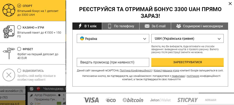 registration betandyou