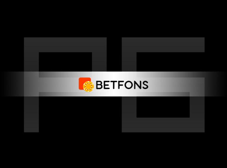До чорного списку рейтингу доданий букмекер Betfons