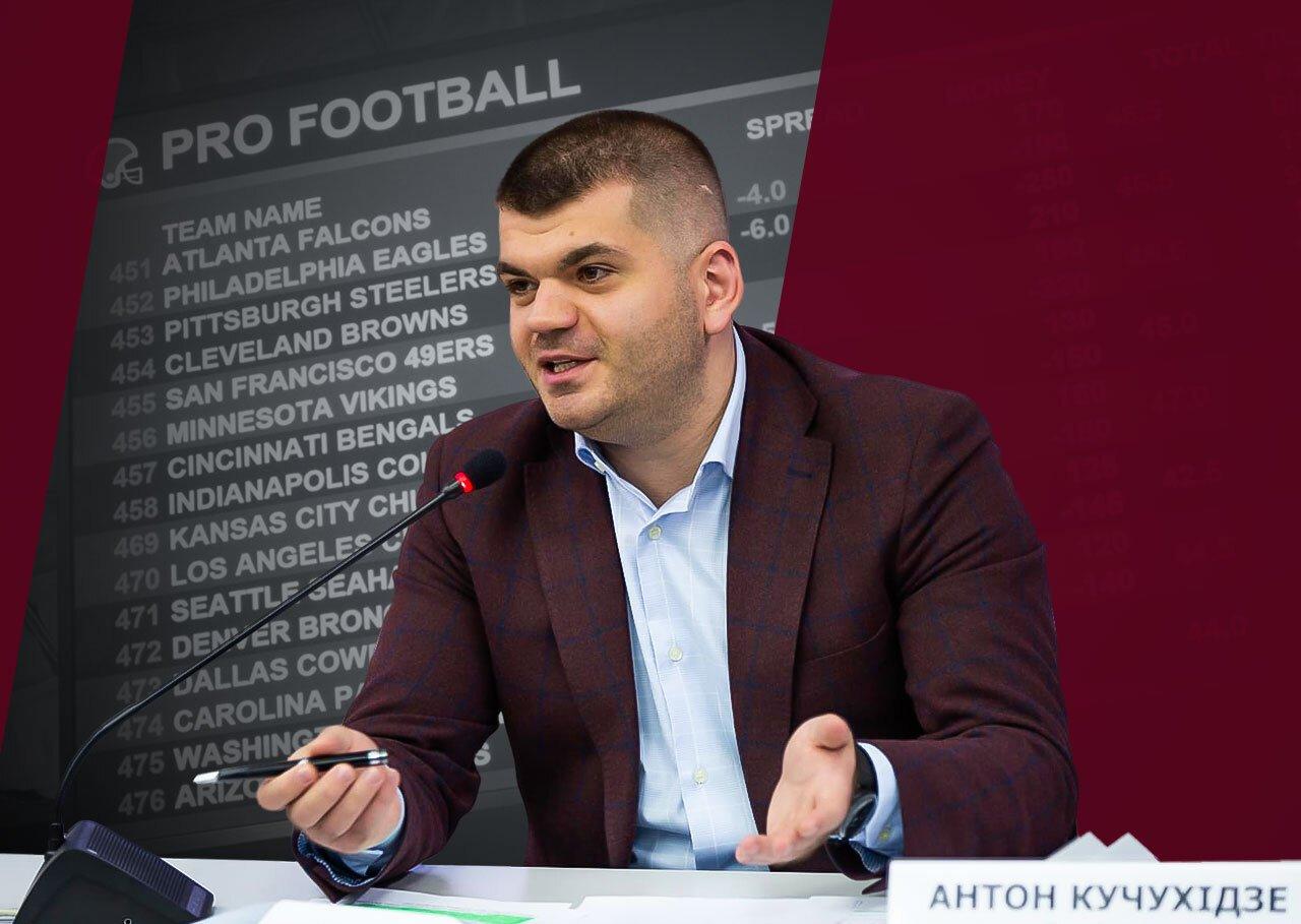 Кучухідзе розповів, навіщо в Україні встановили високу вартість гральних ліцензій
